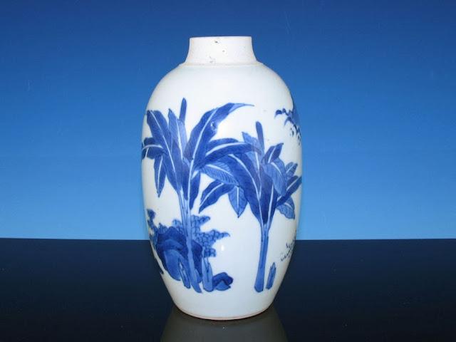 """<img src=""""Chinese Transitional vase .jpg"""" alt=""""blue and white porcelain vase"""">"""