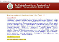 download sub inspector exam 2015 official answer keys
