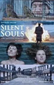 Ver Ovsyanki (Silent Souls) (2010) Online gratis