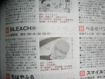 bleach anime final transmisión marzo 27