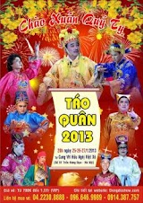 To Qun 2013 (2013)