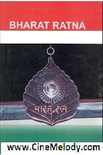 Bharat Ratna Telugu Mp3 Songs Free  Download -1999