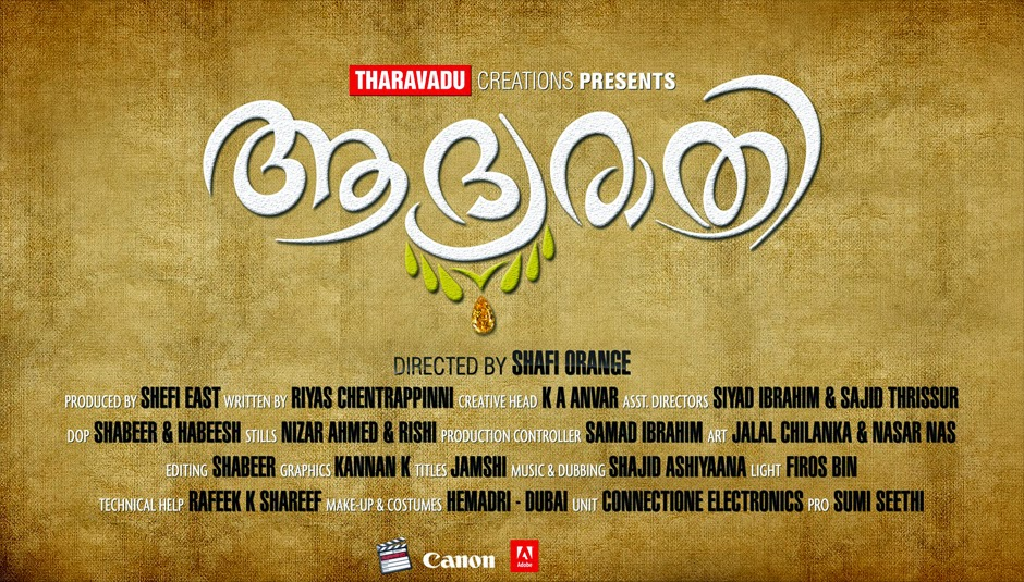 Aadya Rathri Malayalam Short Film The Short Film Fest