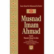 Musnad Imam Ahmad | TOKO BUKU ONLINE SURABAYA