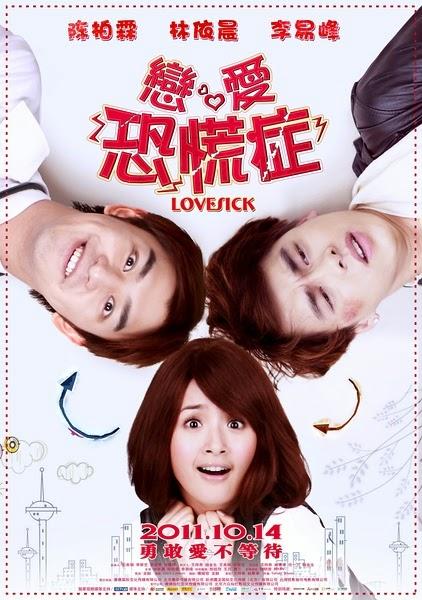 Phim Tâm Lý - Tình Cảm Hội Chứng Khủng Hoảng Tình Yêu - Love Sick - 2011