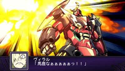 aminkom.blogspot.com - Free Download Games Super Robot Wars Final
