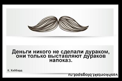 Людмила кокорина моя страница мои друзья