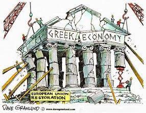 Μνημονιακή Ελλάδα!