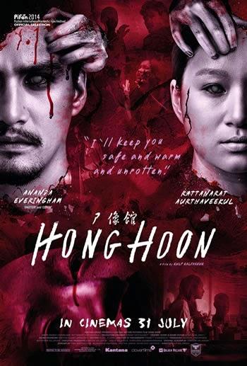 Tượng Sáp Ma – Hong Hoon - HD