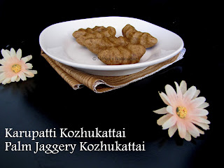 Karupatti Kozhukattai