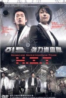 Đội Đặc Nhiệm H.i.t - Homicide Investigation Team | Phim Hàn Quốc