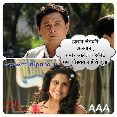 दुनियादारी duniyadari marathi Film