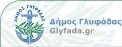 Glyfada municipality