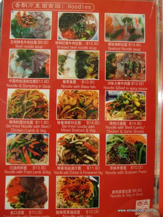 Chinese Noodle Shop Chinese Noodle Bar Menu