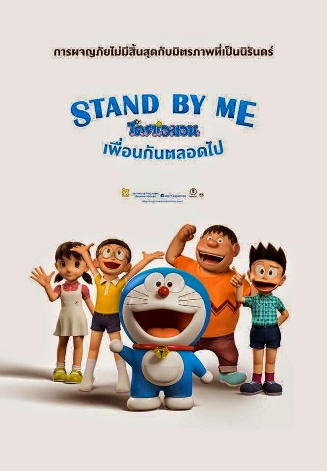 Stand By Me Doraemon 1080p Movie Arrowlasopa
