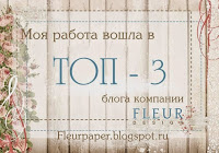 FLEUR desing Blog