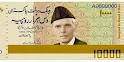 35 Interesting Facts about Pakistani Currency You Should Know