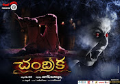 Chandrika movie first look-thumbnail-7