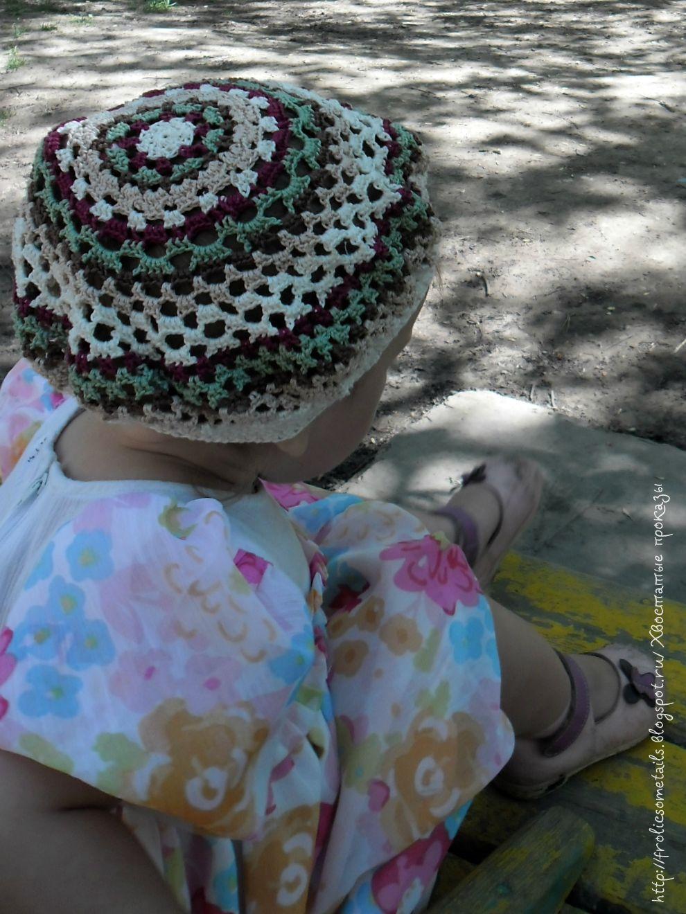 etno beret for girl