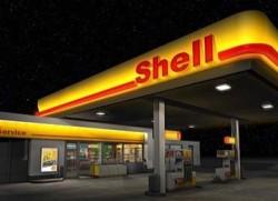 lowongan kerja shell indonesia 2013