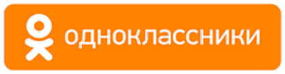 http://ok.ru/group/52720654811203