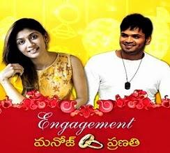 Manchu Manoj and Pranathi Engagement