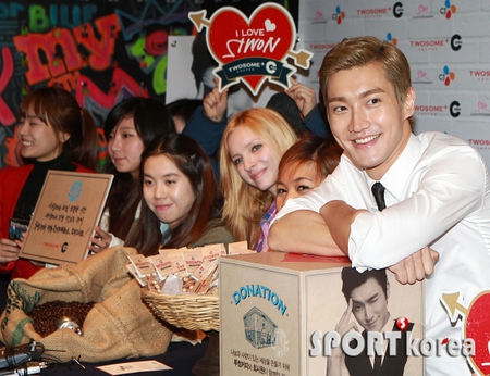 Blogs World: Koleksi Foto : CHOI SIWON BUKA CAFE TWOCOME COFFE CHOI