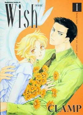 JBC irá lançar Wish do grupo CLAMP Wish-clamp-jbc