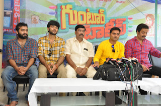 tur Talkies movie launch press meet 010