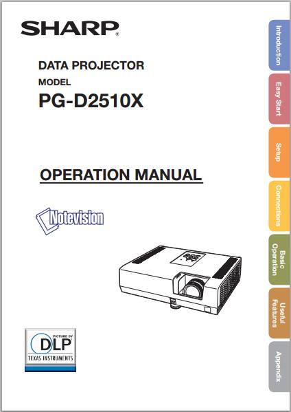 Sharp Projector PG-D2510X Manual Cover