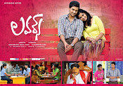 Lovers movie wallpapers-thumbnail-18