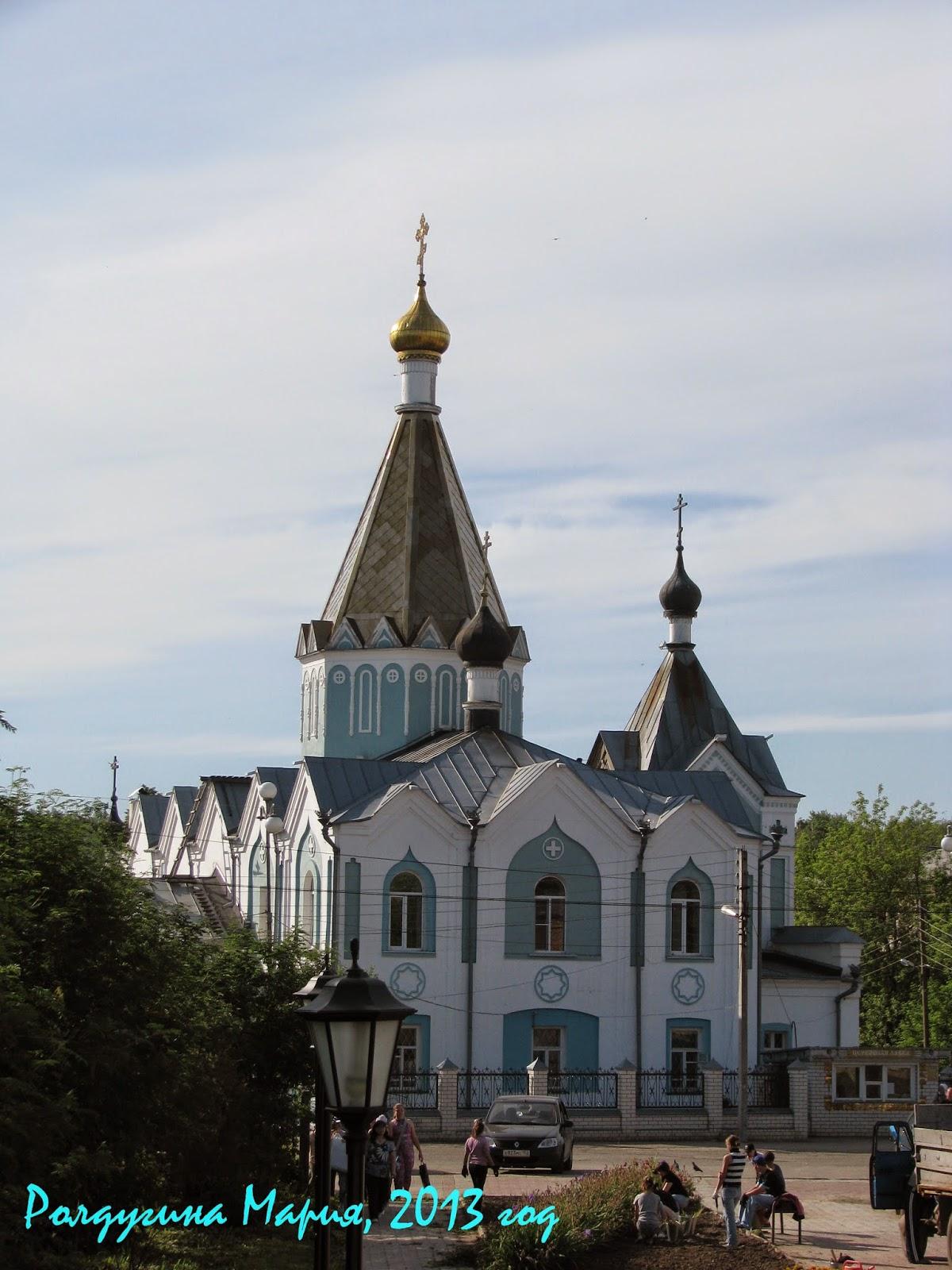 Богородск Нижегородская область