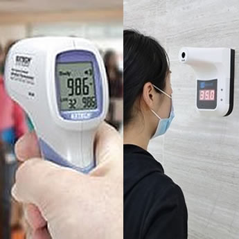 digital thermometer price in Nigeria