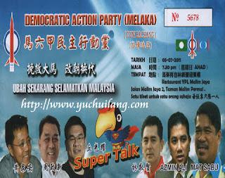 Jamuan DAP Bachang