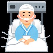 重い病気で入院している人のイラスト