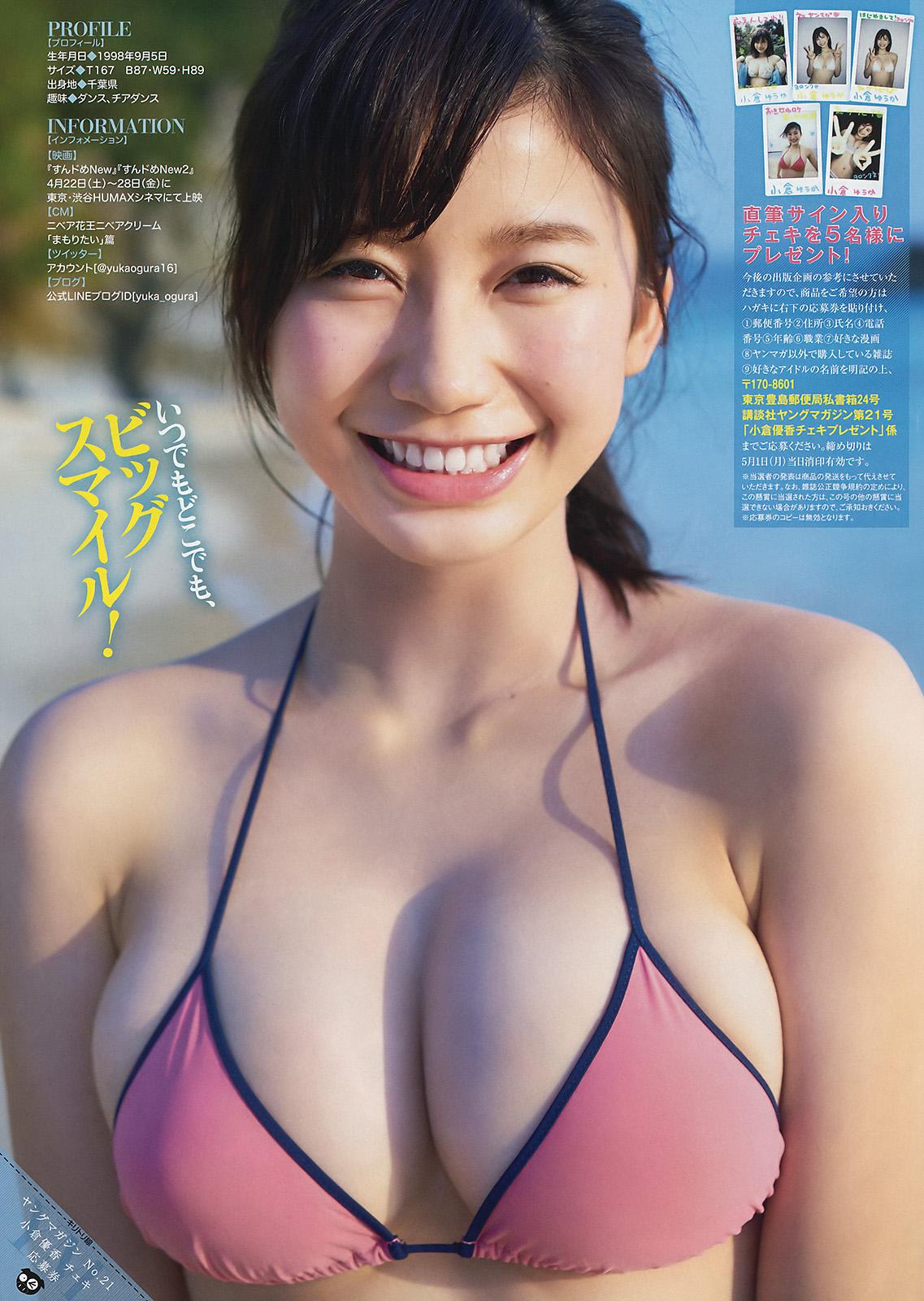 この女子高生のパンツwwwwwwwwww  Part.6 [無断転載禁止]©bbspink.com->画像>4790枚