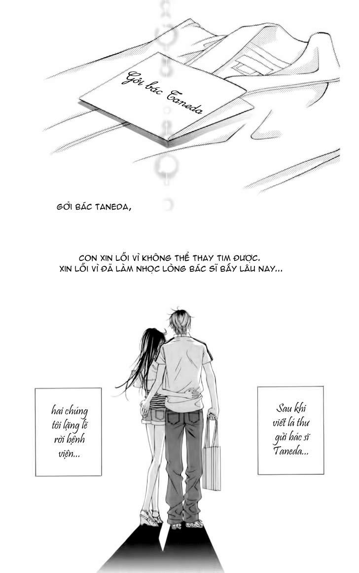 Boku no Hatsukoi wo Kimi ni Sasagu: Chapter 57