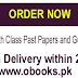 9th Class Old Past paper FBISE Federal board SSC Part I