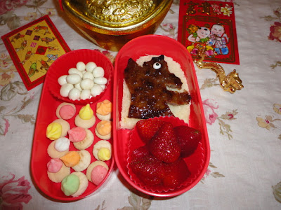 Happy Chinese New Year, Dragon, Bento School Lunch
