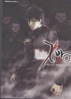 フェイトゼロ zip rar Comic dl torrent raw manga raw