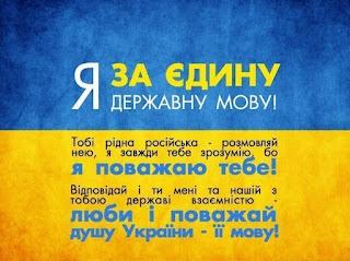 Фони В Вк