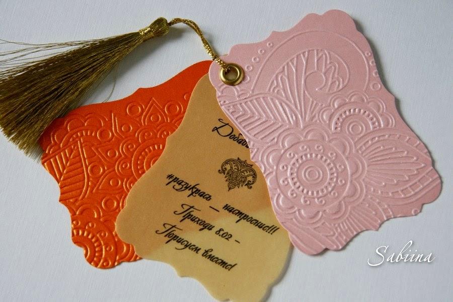 Приглашения Краски Индии, цета Индии, индийская вечеринка, вечеринка в стиле Индия, индийский праздник, индийская вечеринка, ручная работа, своими руками, как сделать, стиль Индии, Индия, пригласительные