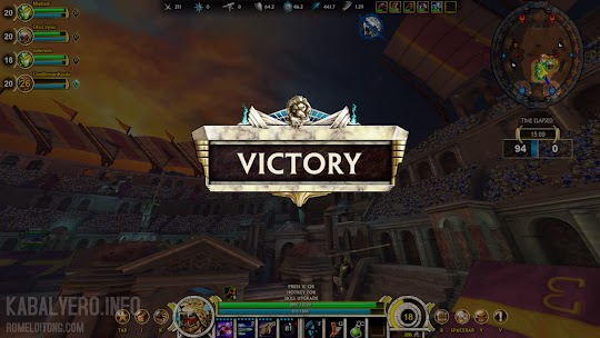 Victory In SMITE Is Guaranteed With WTFast