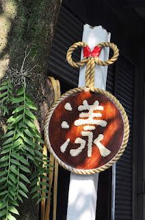 享樂遊牧民族: 甲仙小旅行拔河+吃垃圾雞