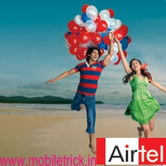 AIRTEL Free GPRS Trick December 2012
