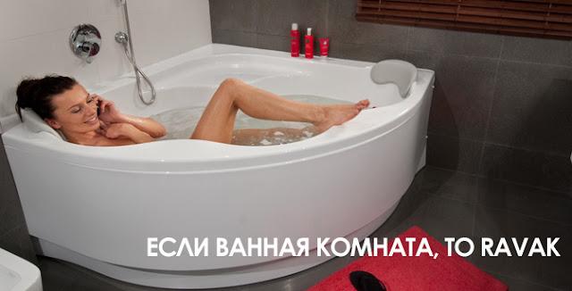 Новинки от Ravak: ванны, душевые уголки, смесители...