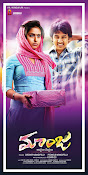 Maanja movie latest wallpapers-thumbnail-7