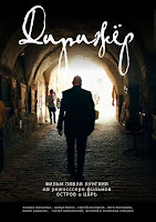 The Conductor (2012) online y gratis