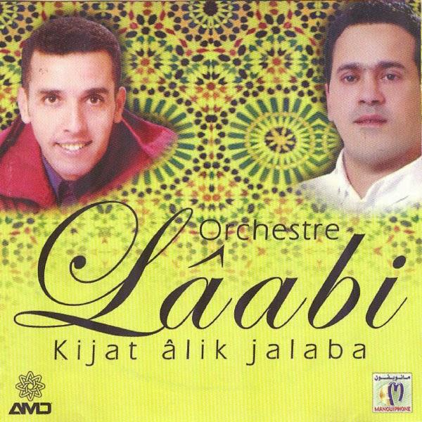 Orchestre Laabi-Kijat Alik Jalaba