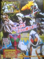 Kamen Rider Fourze is Gentarou Kisaragi
